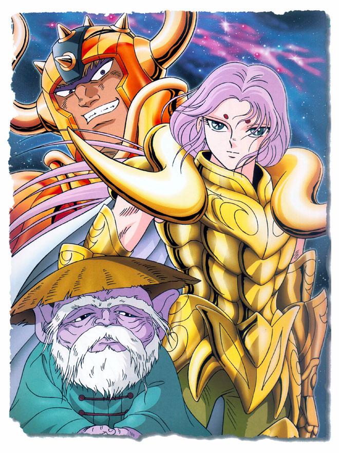 圣斗士星矢2003年历(4月)