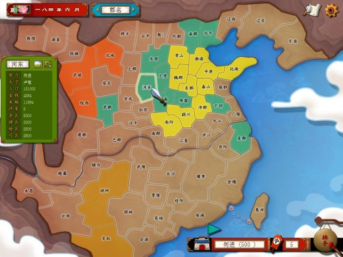 游戏城池地图_游戏城池进化图标图标GUI李骁同学原创设计
