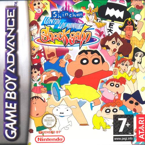 gba主机英文版游戏《蜡笔小新》下载_gba游戏