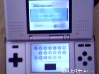 NDSv周边游戏《双重周边》记忆资料_nds攻略上海攻略二日自助游攻略图片