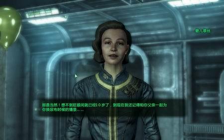 3dm辐射4中文字幕