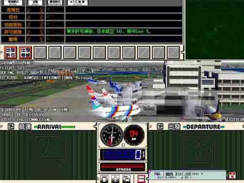 经典策略游戏《梦幻飞机场2》试玩