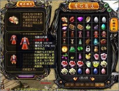 如何为qq游戏充值_QQ魔域官方网站_腾讯联合运营游戏_腾讯游戏频道