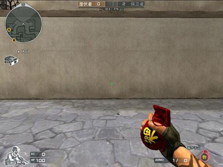 8.红色烟雾弹:用手投掷的小型烟雾弹,会扩散出红色的烟雾,主
