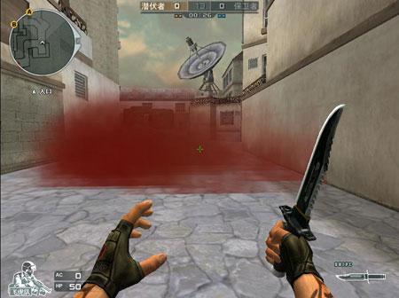 烟雾弹,会扩散出红色的烟雾,主要用于阻碍敌人视野.   7.福字