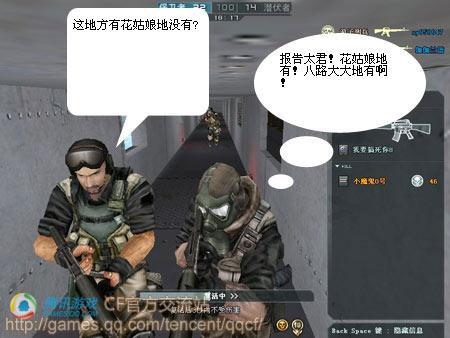 【故事】最新CF抗日小分队绝对搞笑刺搞笑图片的挠图片