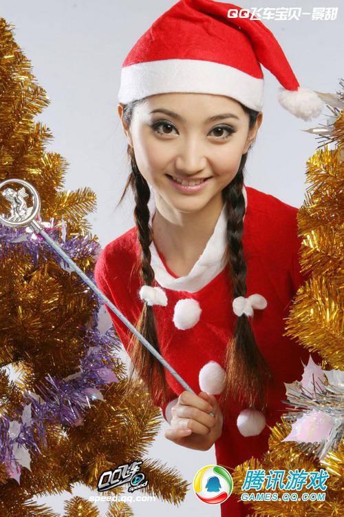 QQ飞车 宝贝景甜 圣诞美人