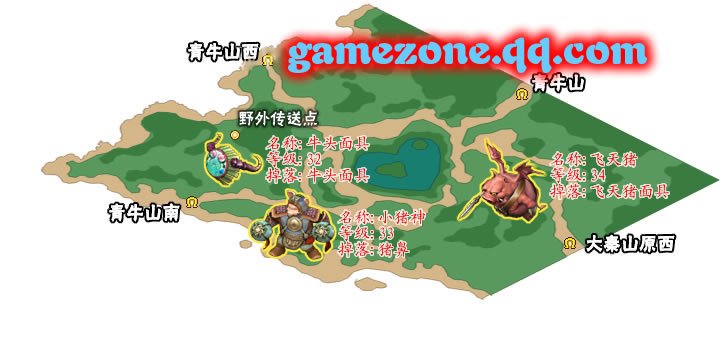 《qq幻想》游戏资料_地图一览_瀛州岛_青牛山脚——qq