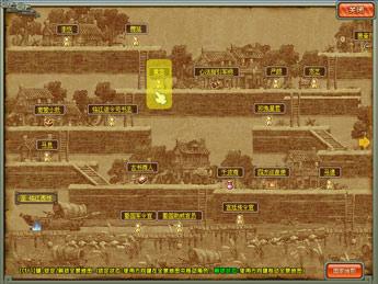 qq三国45级升级_QQ三国资料站_网络游戏_腾讯游戏频道