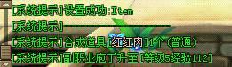 qq三国幸运等级_QQ三国资料站_网络游戏_腾讯游戏频道