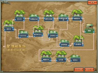 qq仙境副本装备掉落_QQ三国资料站_网络游戏_腾讯游戏频道