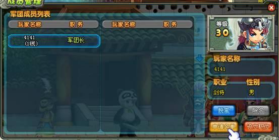 qq三国自助客服系统_QQ三国资料站_网络游戏_腾讯游戏频道