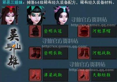 寻仙幽灵谷地怎样进入_寻仙官方资料站-腾讯游戏频道