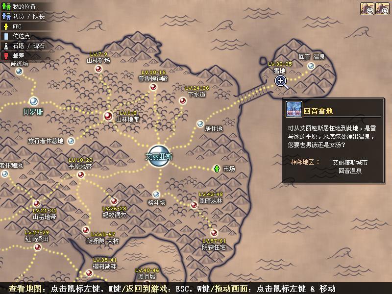 彩虹岛_网络游戏专区_腾讯游戏频道