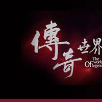 OIES�Q���OPEC濡�绾���漶� ���潆u�逛��q村��※浠峰��?8���? width=