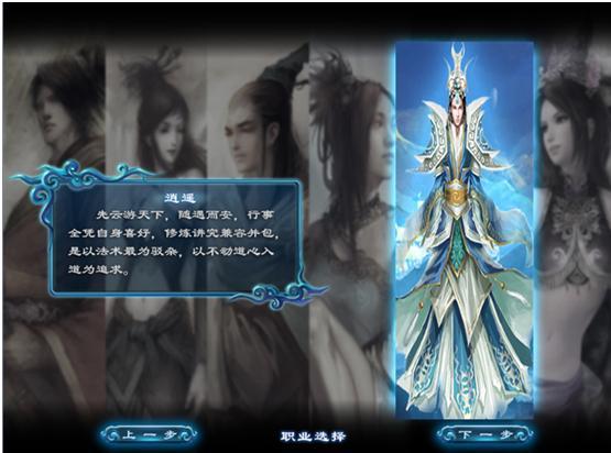 剑仙_网络游戏专区