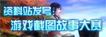 """《剑网3》新服""""空雾峰""""29日震撼开启"""