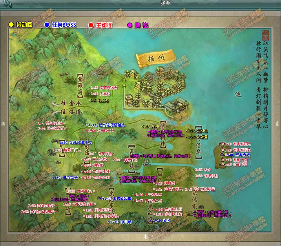 扬州地图_剑网3资料站