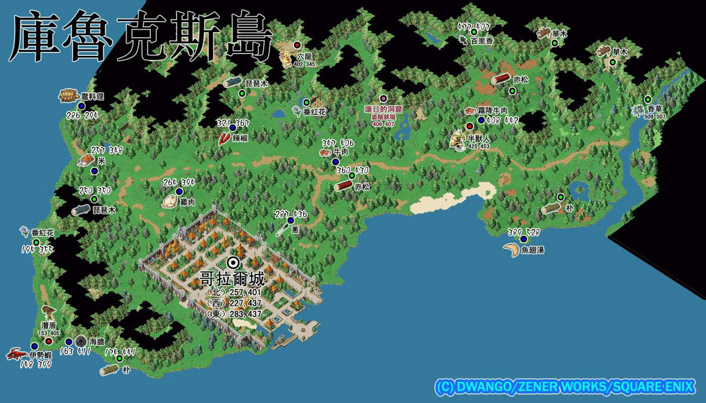 魔力宝贝海贼岛地图_魔力宝贝翡翠岛地图_魔力宝贝米岛地图_快步