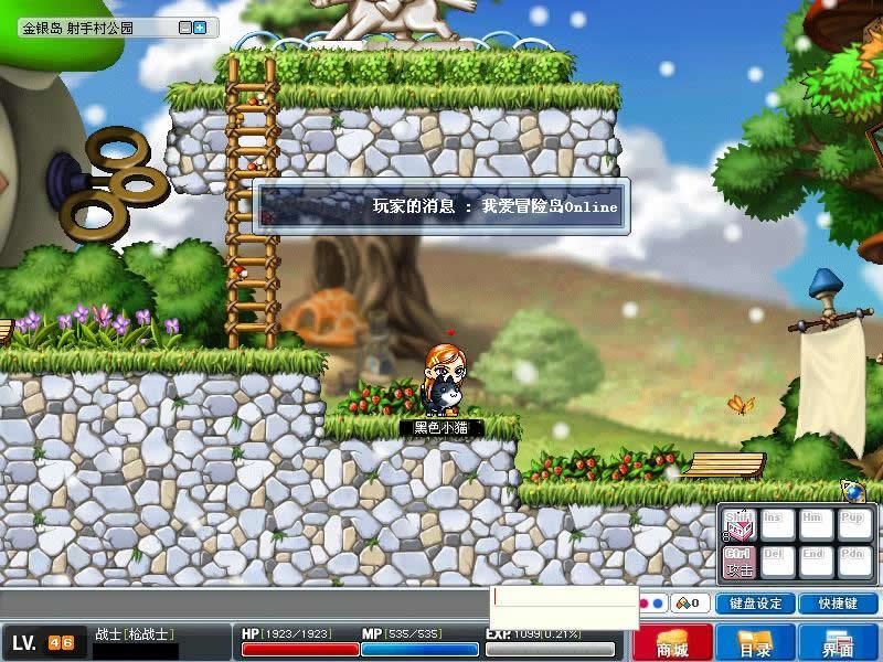 冒险岛online_网络游戏专区_腾讯游戏频道