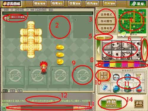 qq堂的地图_1、玩家昵称: 显示玩家的昵称,以及房主或准备标识;