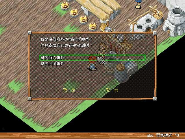 海贼王遗迹_网络游戏专区; 邪恶吧福利不知火舞_福利不知火舞邪恶漫画