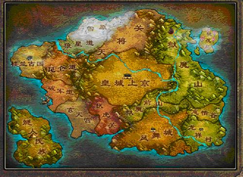 世界地图 城镇地图 地穴迷宫