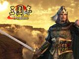 三国志OL_网络游戏专区_腾讯游戏频道